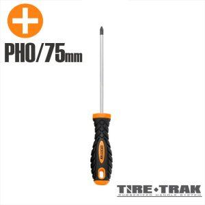 Csavarhúzó PHO/75 mm - 10522