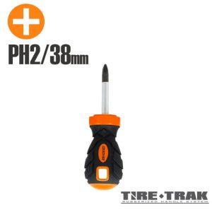 Csavarhúzó PH2/38 mm - 10525