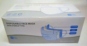 Rock Safety Szájmaszk -PP 3 rétegű higi.maszk,kék, 50 db/csomag - PM06B
